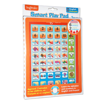 Ingenio Interactive Toy