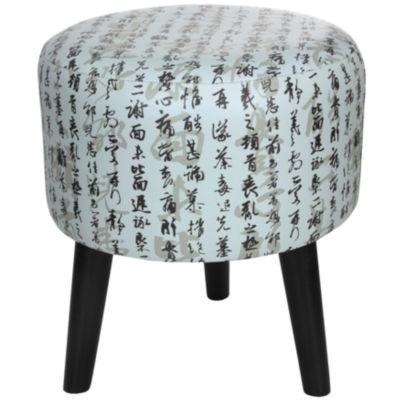 Oriental Furniture Zen Calligraphy Footstool