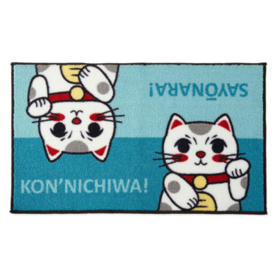 Home Expressions™ Lucky Cat Rectangular Rug