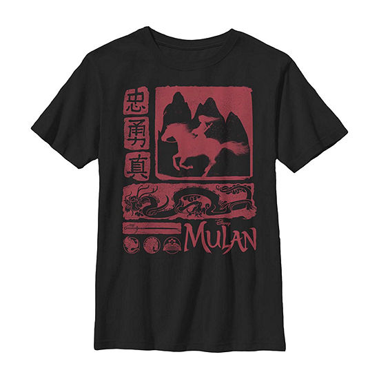 Character Silhouette Box Up Little/ Big Kid Boys Short Sleeve Mulan T-Shirt