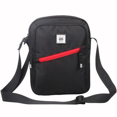 AfterGen Shoulder Bag
