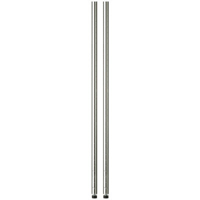 "Honey-Can-Do® 2-Pack 48"" Steel Shelving Support Poles - Chrome"