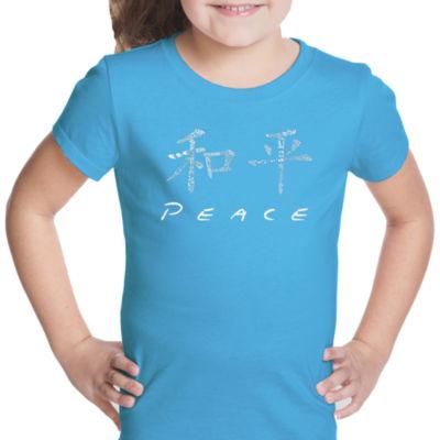 Los Angeles Pop Art Chinese Peace Symbol Short Sleeve Graphic T-Shirt Girls
