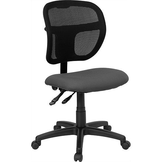 Mid Back Mesh Swivel Task Chair