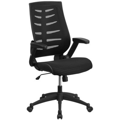 High Back Designer Mesh Executive Swivel Chair with Height Adjustable Flip-Up Arms