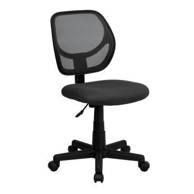 Mesh Swivel Task Chair