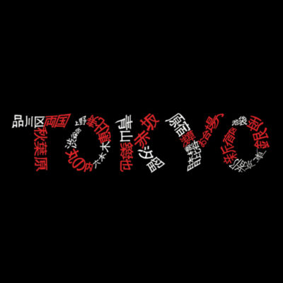 Los Angeles Pop Art The Neighborhoods Of Tokyo Graphic T-Shirt