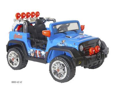 Avengers Ride-On Car