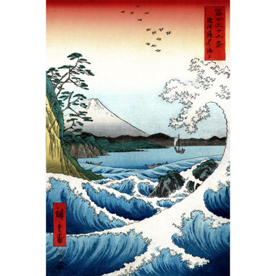 Oriental Furniture Crashing Waves Ukiyo-E By Hiroshige Canvas Art