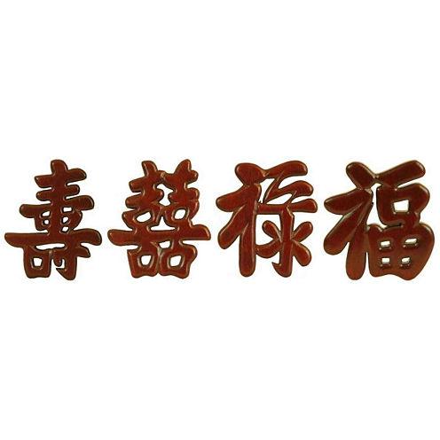 Oriental Furniture Set Of 4 Wooden Symbols Print