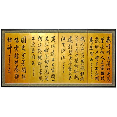 Oriental Furniture Chinese Poem On Gold Leaf Sentiments + Sayings Wall Sculpture