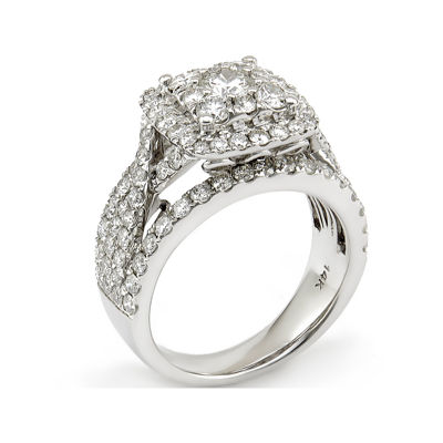 LIMITED QUANTITIES! 2 1/2 CT. T.W. Diamond 14K White Gold Ring