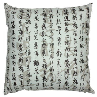 Oriental Furniture Calligraphy Throw Pillow