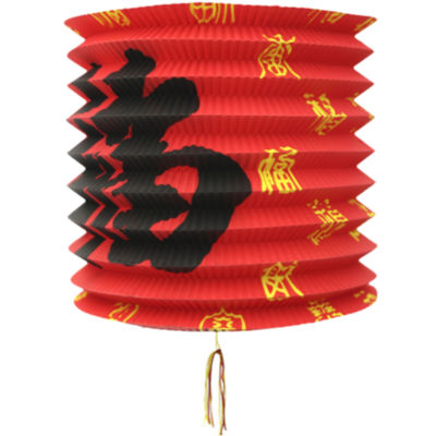 Oriental Furniture Chinese New Year 12-pc. Decorative Lantern