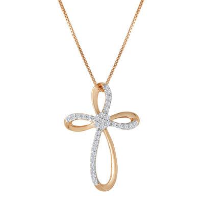 diamond blossom 1/4 CT. T.W. Diamond Cross Pendant Necklace