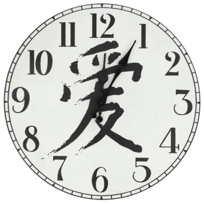 Oriental Furniture Love Calligraphy Wall Clock Jcpenney