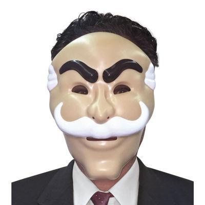 Mr. Robot Adult Mask
