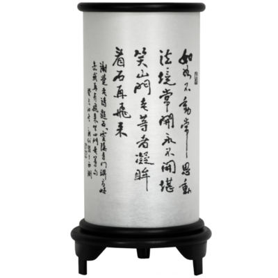 "Oriental Furniture 13"" Japanese Kanji Shoji Lantern Table Lamp"""