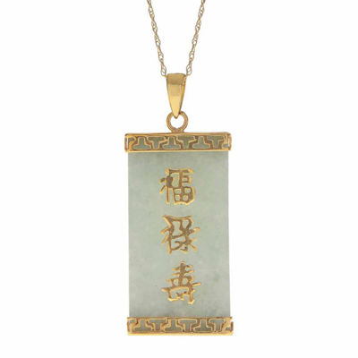 Genuine Jade 10K Yellow Gold Tablet Pendant Necklace