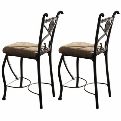 Steve Silver Co Bellaire 2-pc. Upholstered Bar Stool