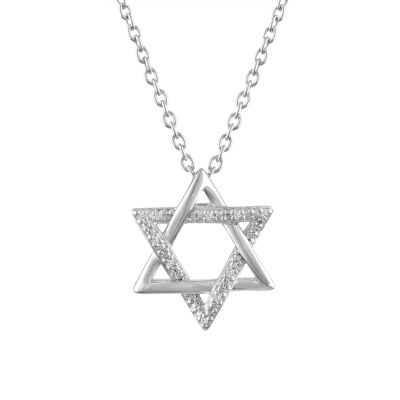 """Faith"" Womens Diamond Accent Genuine White Diamond Sterling Silver Star Pendant Necklace"