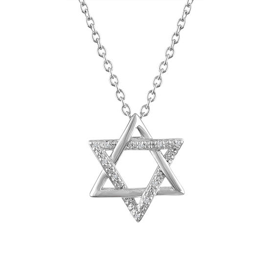 Womens Diamond Accent Genuine White Diamond Sterling Silver Star Pendant Necklace