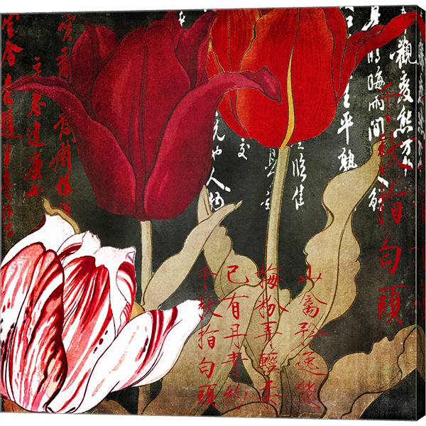 Metaverse Art China Red II Gallery Wrapped CanvasWall Art