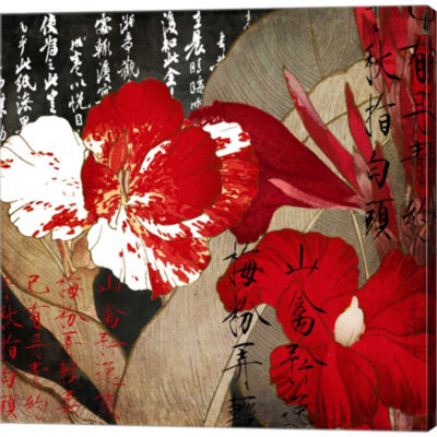 China Red I Gallery Wrapped Canvas Wall Art On Deep Stretch Bars