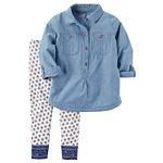 clothing sets (110)