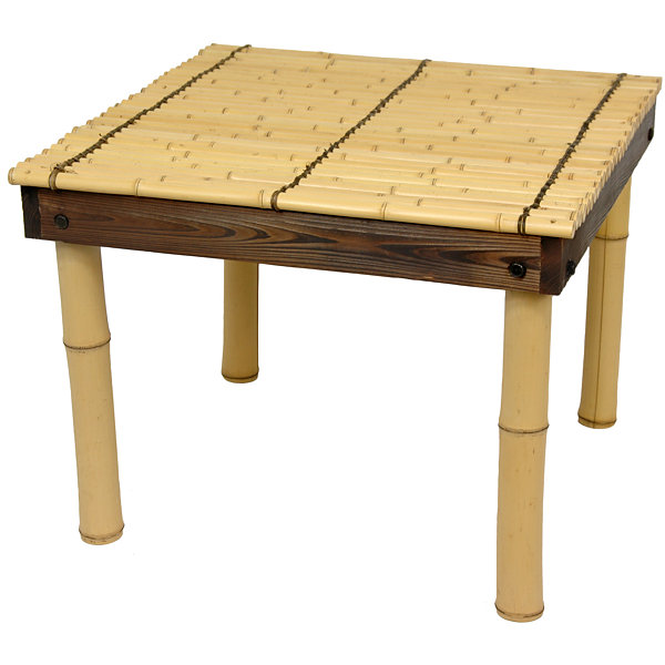 Zen Bamboo 5-pc. Coffee Table