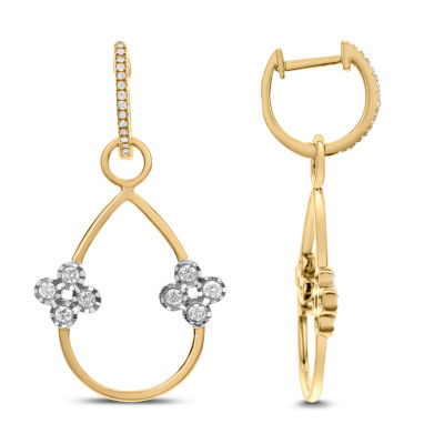 1/2 CT. T.W. White Diamond 14K Gold Drop Earrings