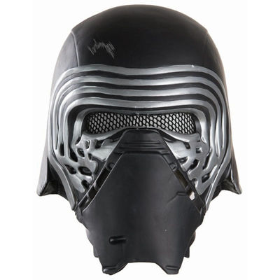Star Wars: The Force Awakens - Kylo Ren Child HalfHelmet