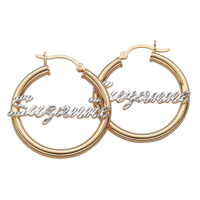 Personalized 14K Gold Over Silver 31mm Hoop Earrings