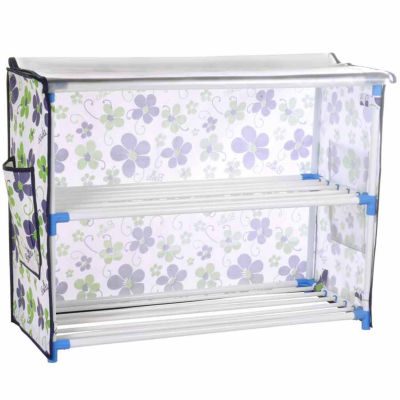 Bonita Classy Shoe Rack With Cover