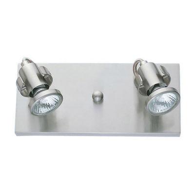 Eglo Tukon Matte Nickel 50 watt 2-Light Spot Light