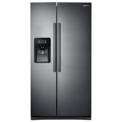 Ordinaire Side By Side Refrigerator With External Ice And