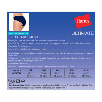 Hanes Ultra Light Breathable 4 Pair Jersey Hipster Panty 42ulhp