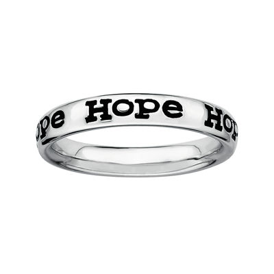 "Personally Stackable Sterling Silver ""Hope"" Stackable Ring"