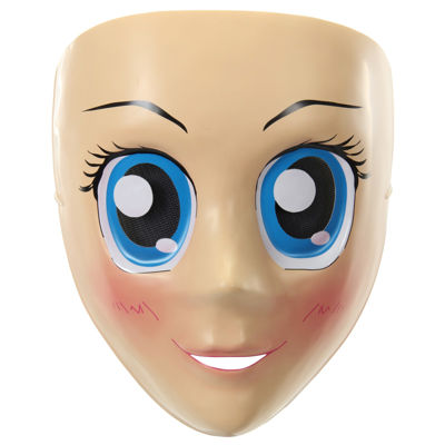 Blue Eyes Anime Adult Mask