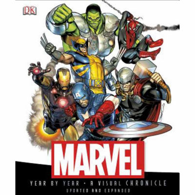 Marvel Year by Year: A Visual Chronicle