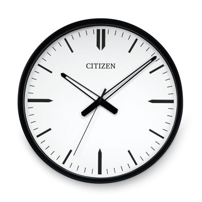 Citizen White Wall Clock-Cc2005