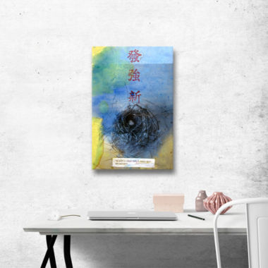 Brushstone Good Fortune Gallery Wrapped Canvas