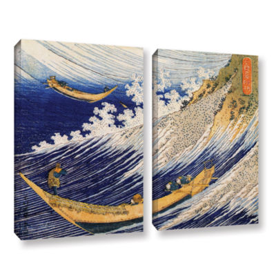 Brushstone Ocean Waves 2-pc. Gallery Wrapped Canvas Wall Art