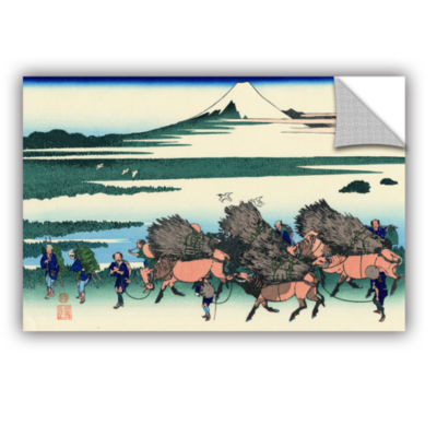 Brushstone Ono Shindon In The Suraga Province Removable Wall Decal