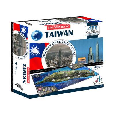 4D Cityscape Time Puzzle - Taiwan: 850 Pcs