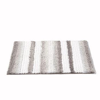 Saturday Knight Neutral Nuances Stripe Fade Bath Rug Color Silver Jcpenney