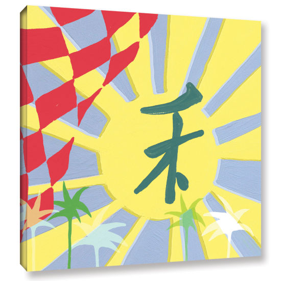 Brushstone Rising Sun Gallery Wrapped Canvas WallArt