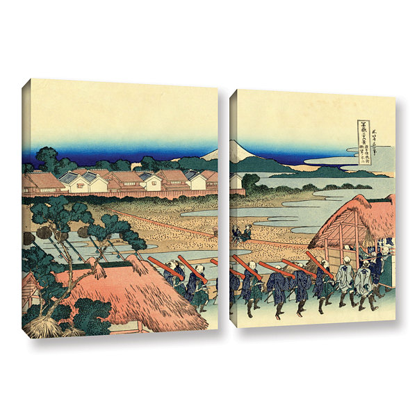 Brushstone Nakahara In The Sagami Province 2-pc. Gallery Wrapped Canvas Wall Art