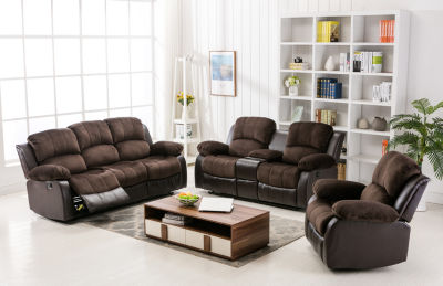 Camilla Two-Tone Recliner Sofa