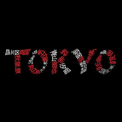 Los Angeles Pop Art Long Sleeve the Neighborhoodsof Tokyo Word Art T-Shirt